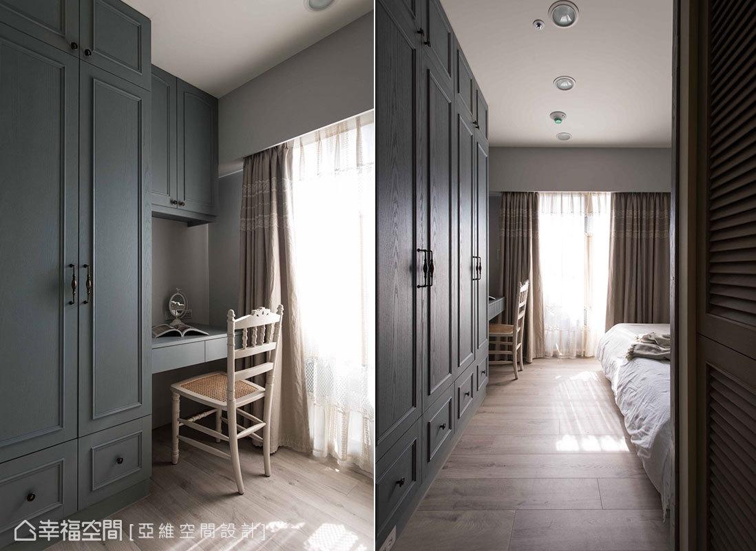 臥室坪數雖然不大,但衣櫥、化妝台一樣都不少,結合機能重疊的設計手法,讓空間還兼具閱讀功能。