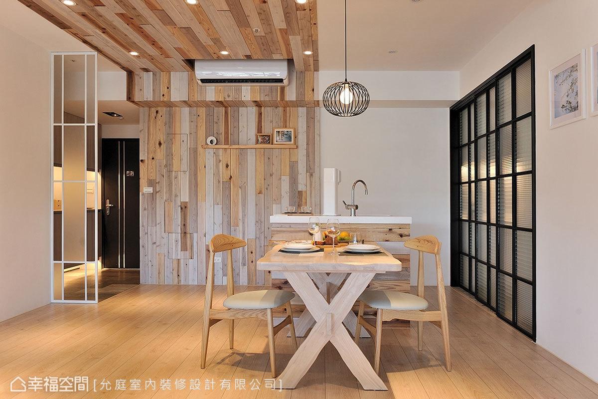 未免純色鋪陳讓空間過於單調、空洞,於餐廳主牆妝點上染色杉木板,賦予視覺豐富變化性。