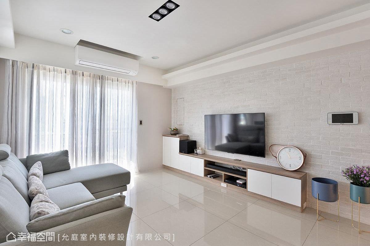 允庭設計利用白色文化石打造整面電視牆,與玄關區相互呼應,使空間散發淡雅的法式鄉村味道。