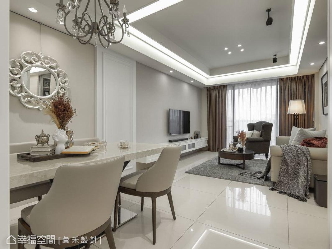 客餐合一的開放式格局設計,使窗外日光能延伸入內,而整體空間也營造出明亮寬敞的氣度。
