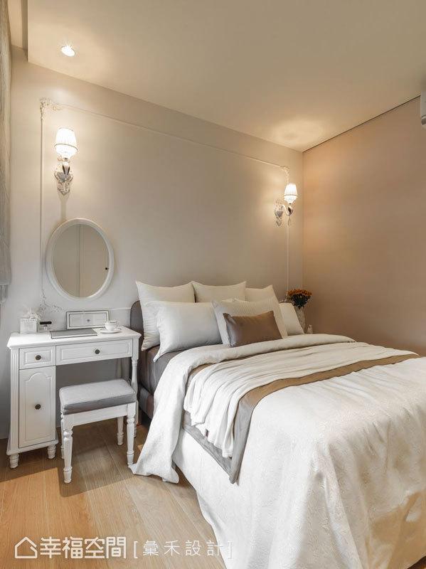 延續公領域的美式優雅味道,主臥房改以藕色鋪陳牆面,利用柔和的色調營造愜意的休息空間。