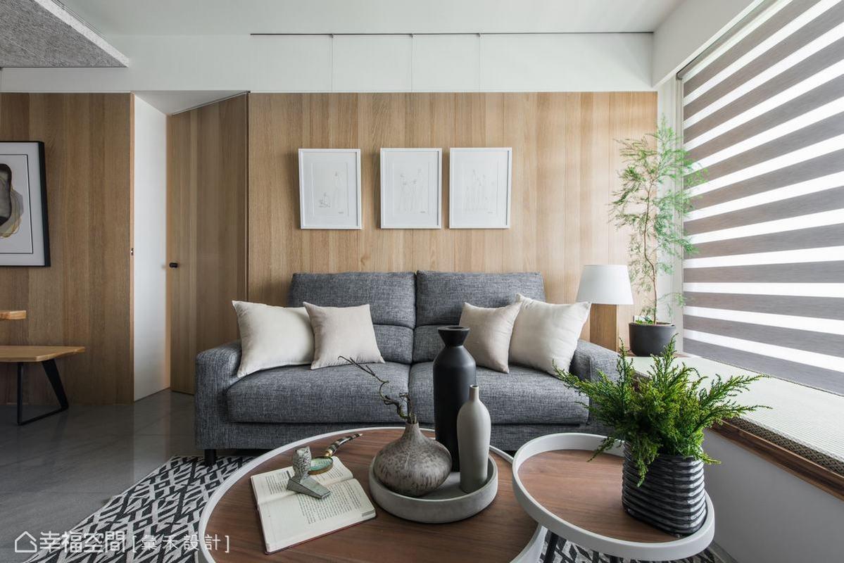 符合屋主們對於空間氣氛的期待,完全不走華麗風格,改以溫暖色調為主軸,加上各種灰階的家飾品陪襯,顯出樸質又帶有格調的美學。
