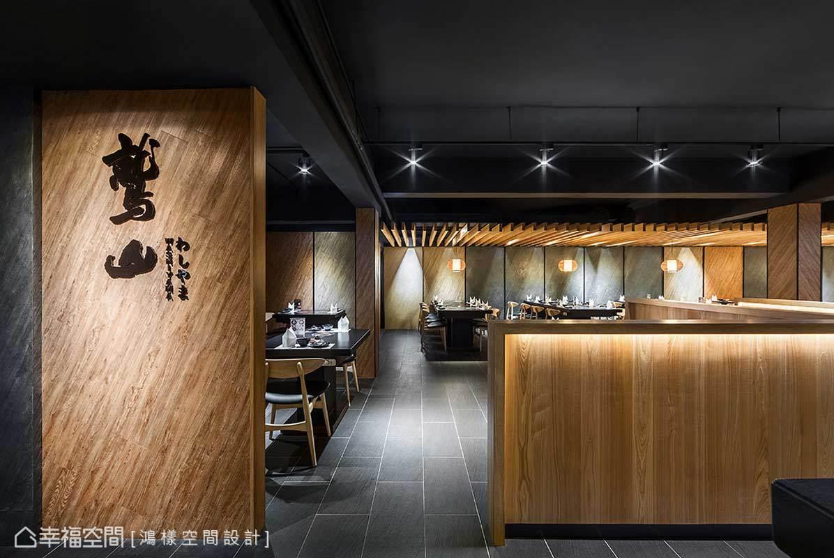 日式簡約風 木色相依美好「食」刻