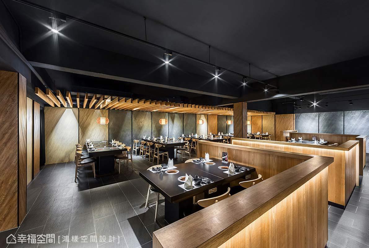 東方風格 餐飲空間 老屋翻新 鴻樣空間設計