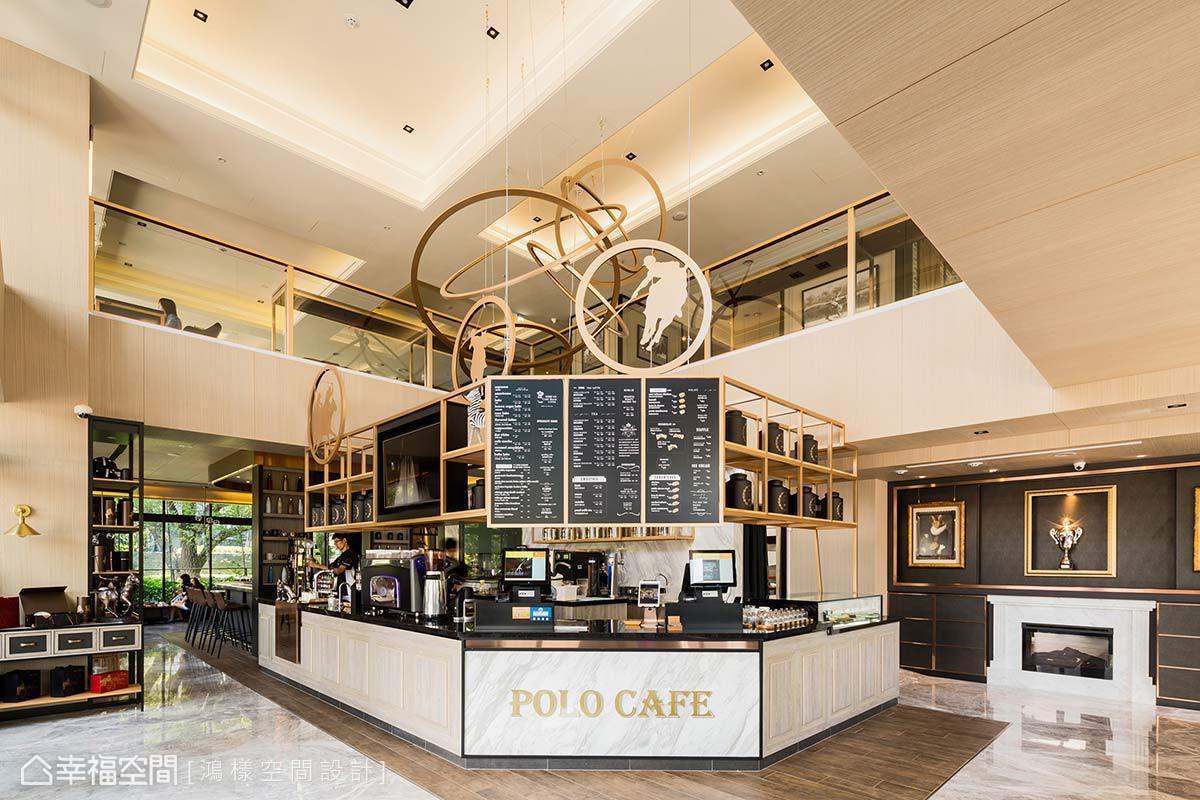 馬球主題咖啡館 感受貴族英倫風