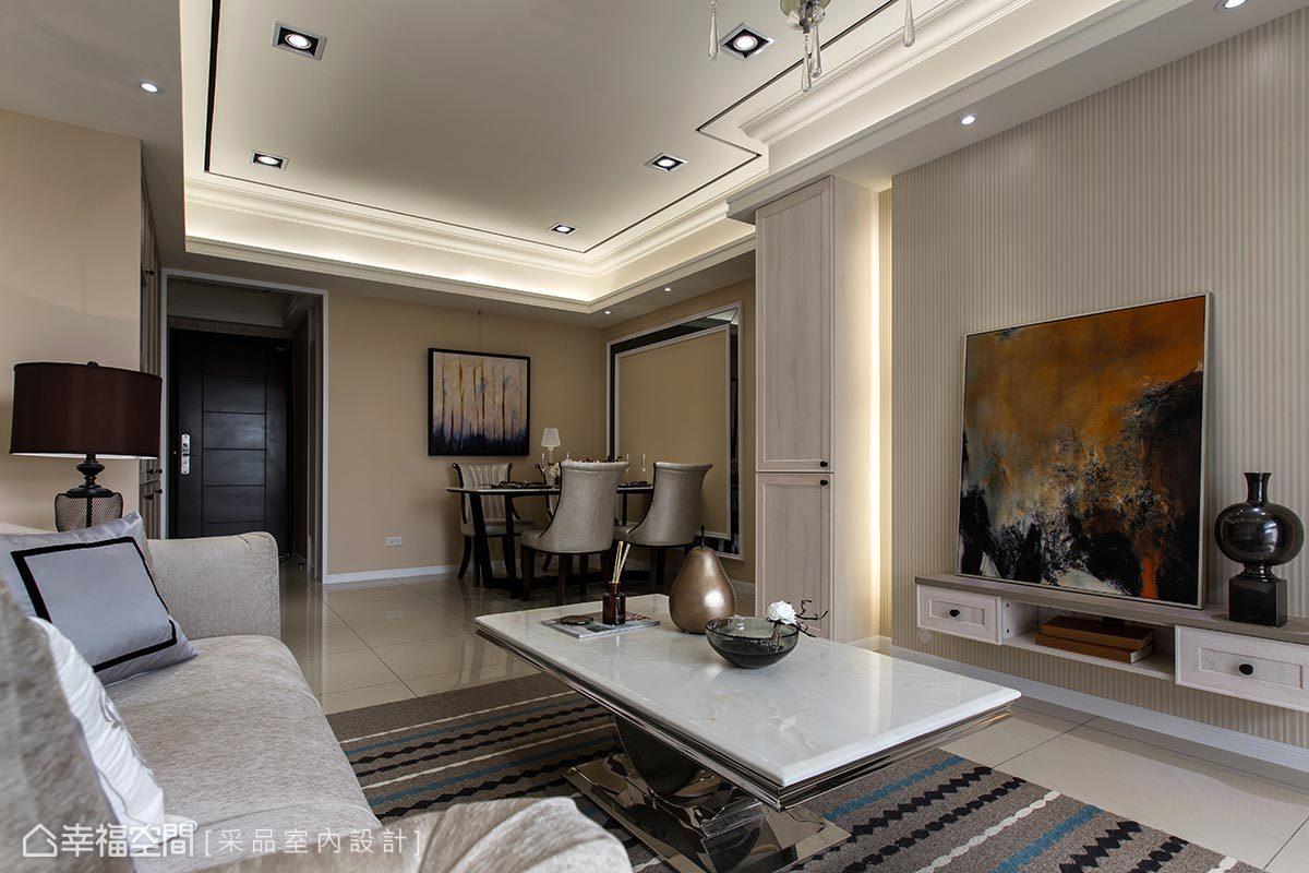 新古典 標準格局 新成屋 采品室內設計