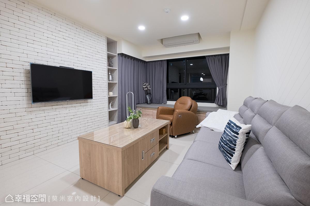 混搭風 標準格局 新成屋 莫米室內設計