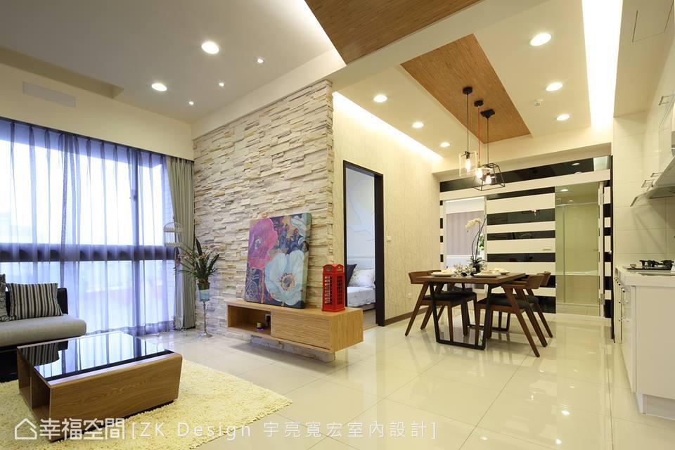 客、餐廳以開放式設計串連,讓空間有視覺展延、放大的效果。