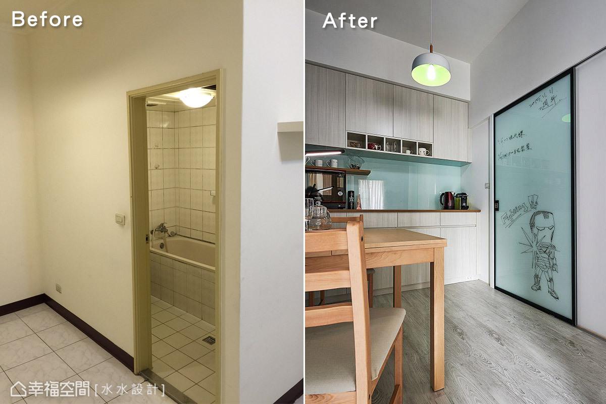 調整衛浴的動線位置,並將門片改成結合白板功能的鋁框烤漆拉門,讓餐廳也能成為教學的空間。