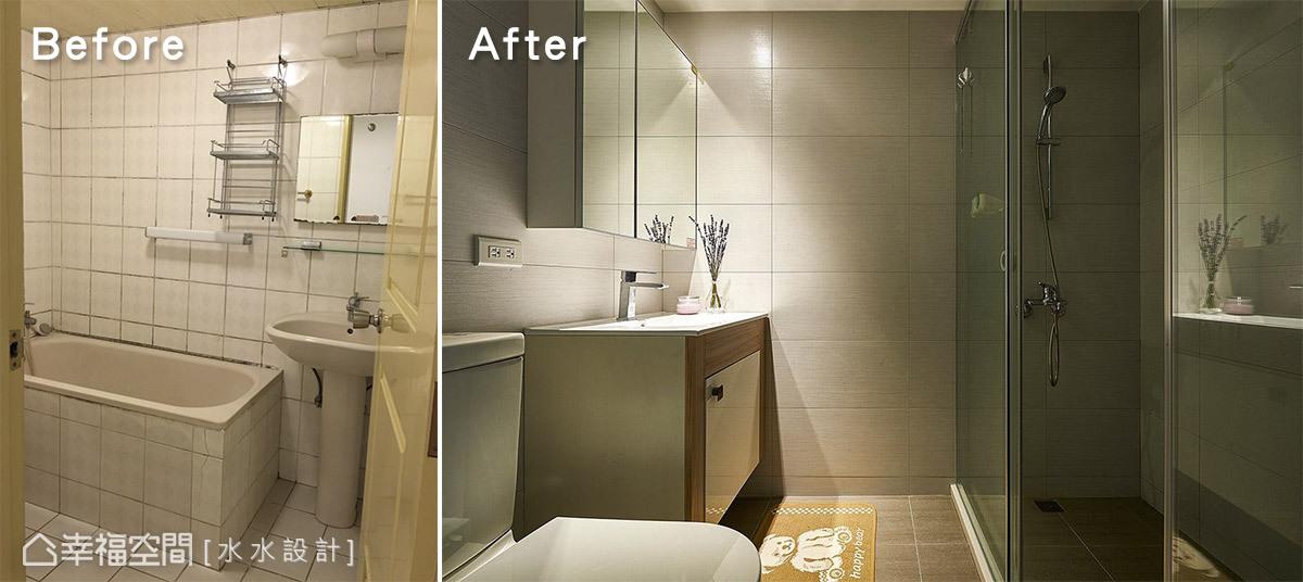 大舉更動衛浴的機能配置,將原有的浴缸拆除,改以乾濕分離的規劃,打造一個舒適的盥浴空間。
