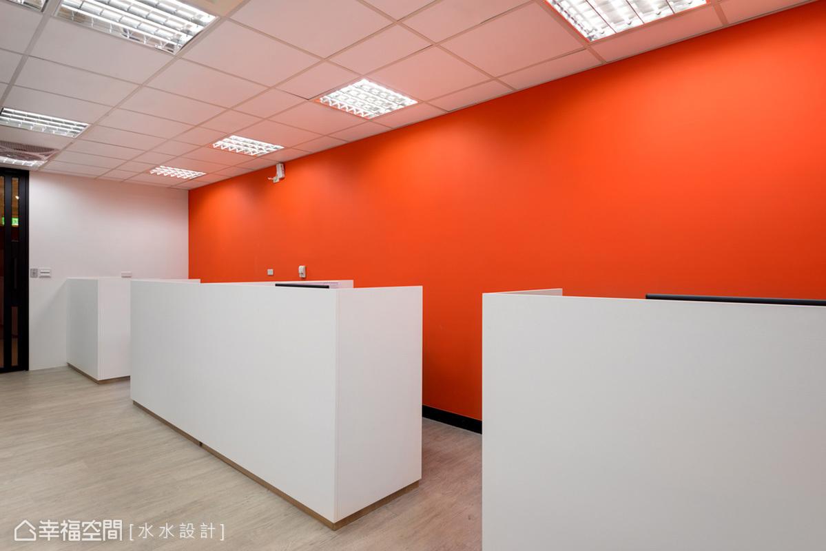 水水設計藉由亮橘色壁面創造活潑的工作氛圍,為空間注入蓬勃朝氣。