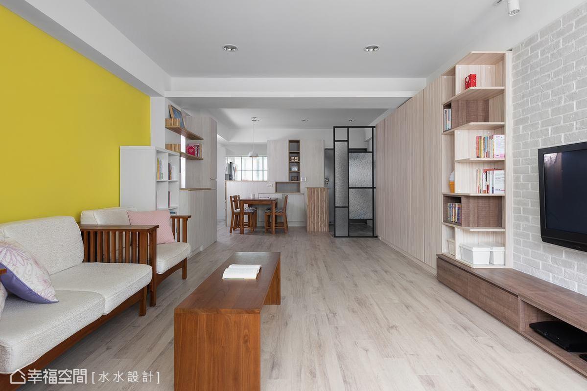 水水設計為屋主一家挑選了跳色的亮黃色作為主牆面,點亮整體空間的視覺,也為極簡北歐風格注入活力。