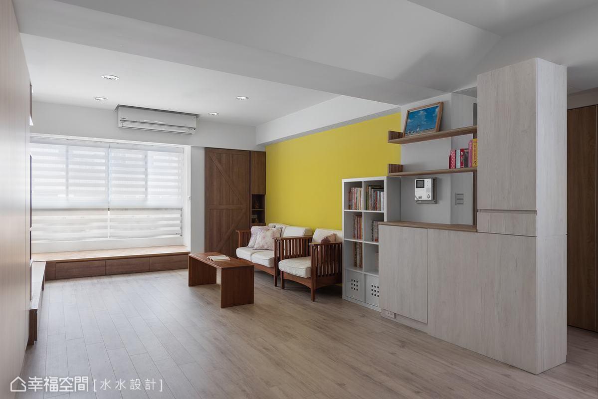 客廳以超耐磨木地板為主軸,妝點了跳色亮黃主牆面與與穀倉造型門,溫潤沈穩更不失活力的氣息。