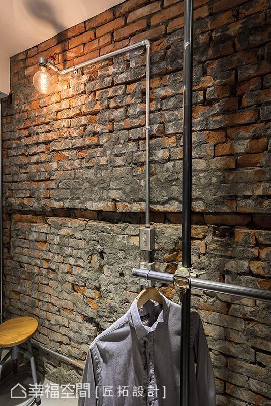 保留原始的紅磚牆面,展現粗獷的工業個性,並採用撥水劑加強防水能力。