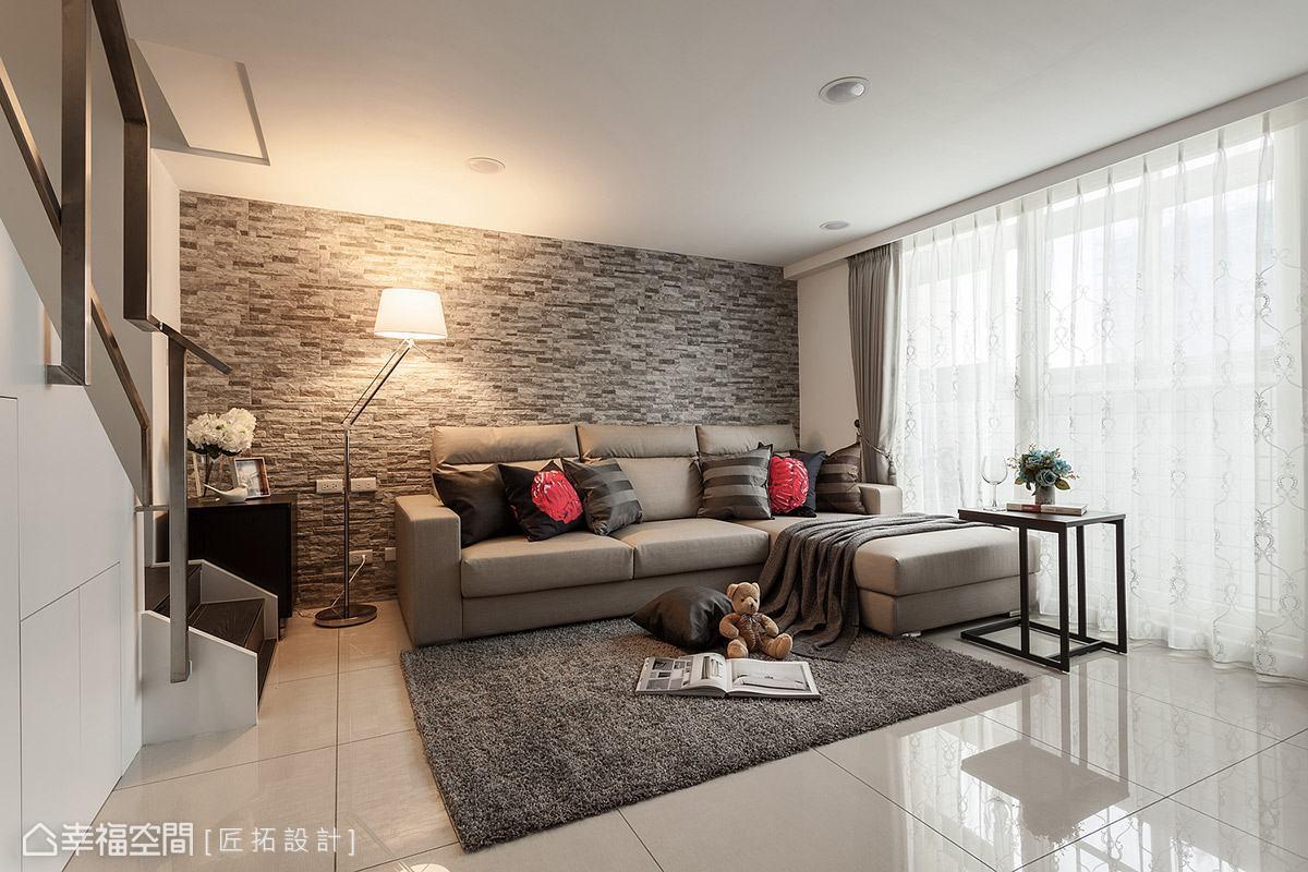 匠拓設計採用灰色系文化石鋪陳沙發背牆,營造些許自然休閒氛圍。