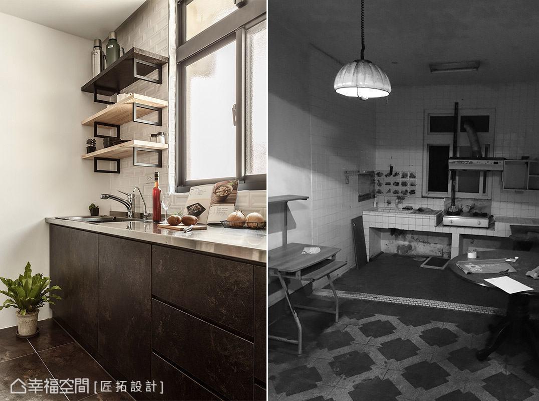 拆除原先老舊的廚房設備,量身規劃全新的廚具,利用金屬檯面與鏽鐵門板,打造出質感細膩的工業風廚房。