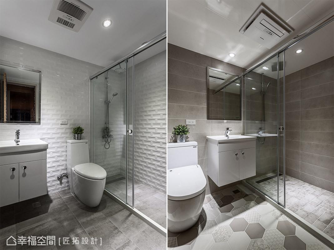 客衛與主衛分別以鐵道磚與六角磚妝點空間表情,讓兩間衛浴各自擁有風格特色。