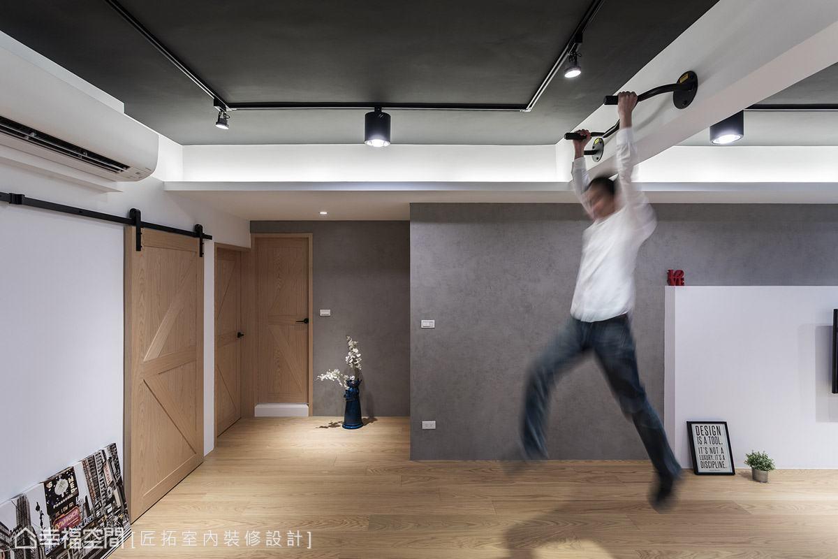 因應屋主平時喜歡運動,便在橫樑上加裝健身器材,讓家也可以成為專屬健身房。