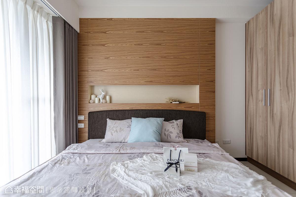 現代風格 小坪數 新成屋 恆岳空間設計