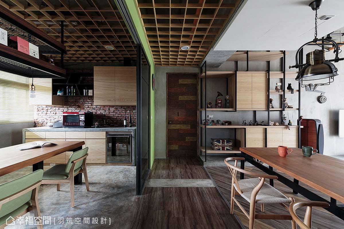 羽筑設計刻意將走道與餐廚區天花板採用格柵設計,避免截斷視覺,也讓各區塊的比例平均。