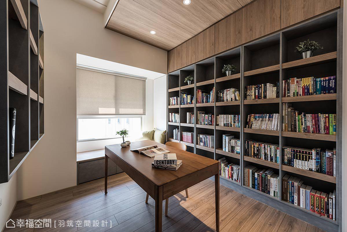 地坪施作溫潤的木地板,以同色系木元素串聯天壁表情,讓視覺得以延伸提升放大感,即使夫妻倆同時在書房也不顯擁擠。