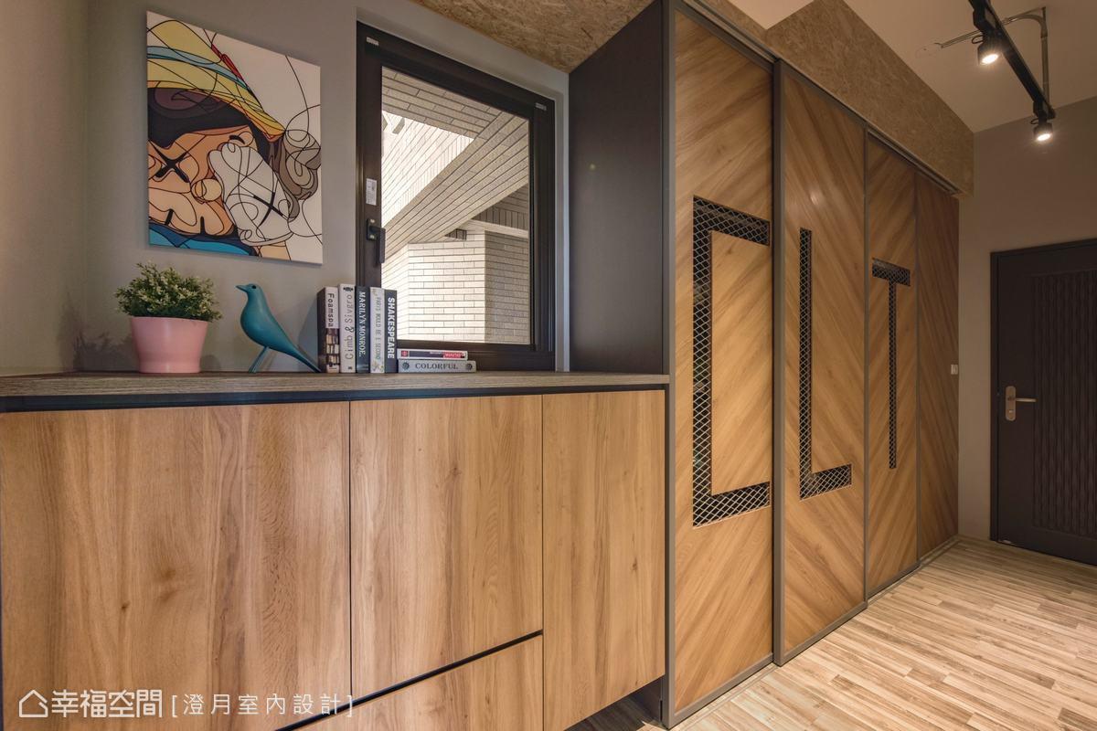 為滿足收納需求大的三位單身女子,吳宜倫設計師特別量身訂製運用擴張網所拼寫出屋主姓名縮寫的櫃體門片,為空間做了最獨特的開場白。