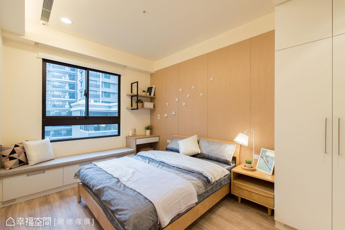 沿著窗戶規劃舒適的臥榻區,讓屋主返家就想賴在此,下方設置一排抽屜格,大大提升空間使用坪效。