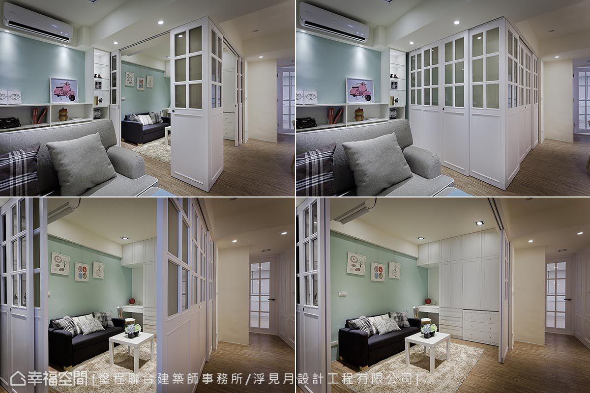 移除原先小孩房的實體隔間牆,設置白色的格子窗拉門,搭配彈性的家具擺設,打造成複合式的空間。