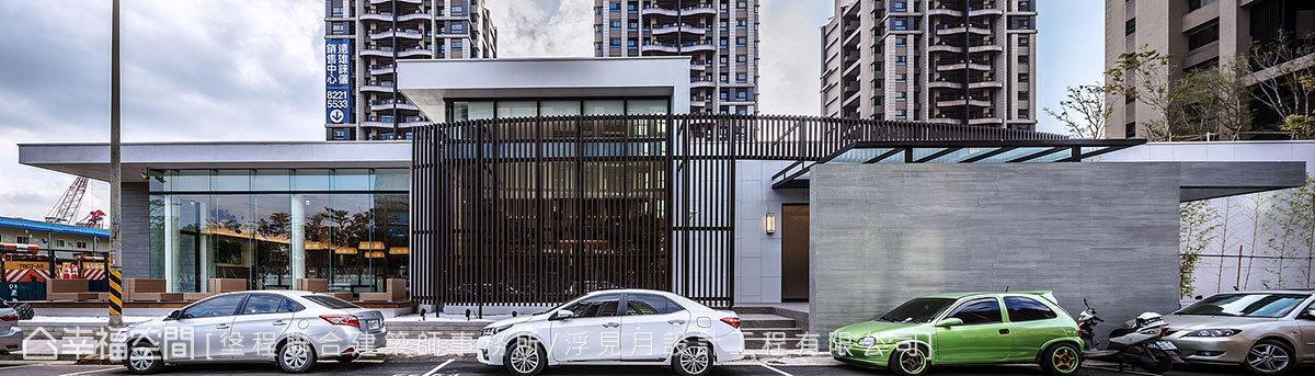 建築格柵形成圓弧陣列,調節光線遮蔽視線,搭配仿清水模外牆,以自然簡練的線條吸引目光。