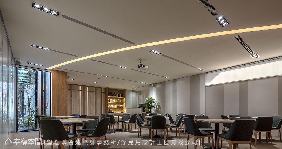 天花板劃出一條圓弧線條,呼應建築外觀格柵造型,內嵌間接照明設計,兼具視覺引領的作用。