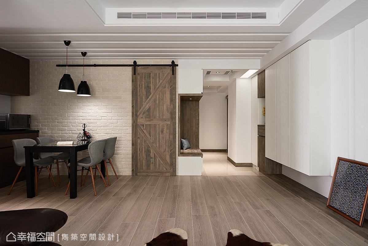 北歐風格 小坪數 老屋翻新 雋築空間設計