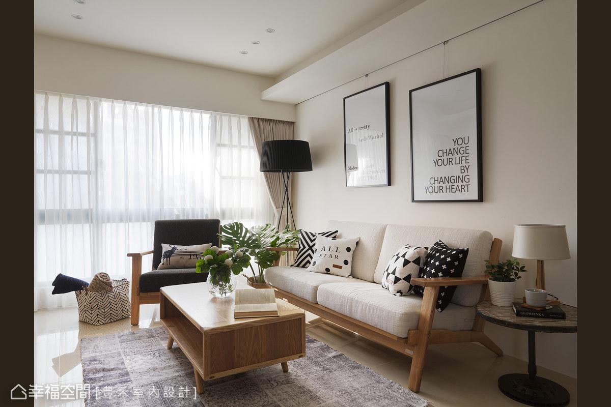 北歐風格 標準格局 老屋翻新 豊禾室內設計
