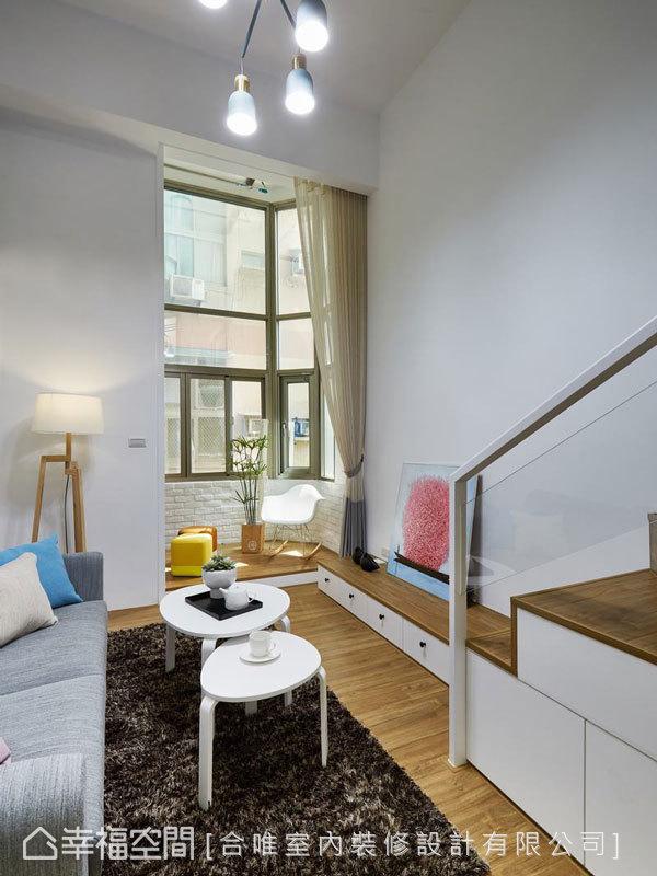 合唯設計利用樓中樓獨有的空間特性,強調出本案的挑高視野與光源流動性。