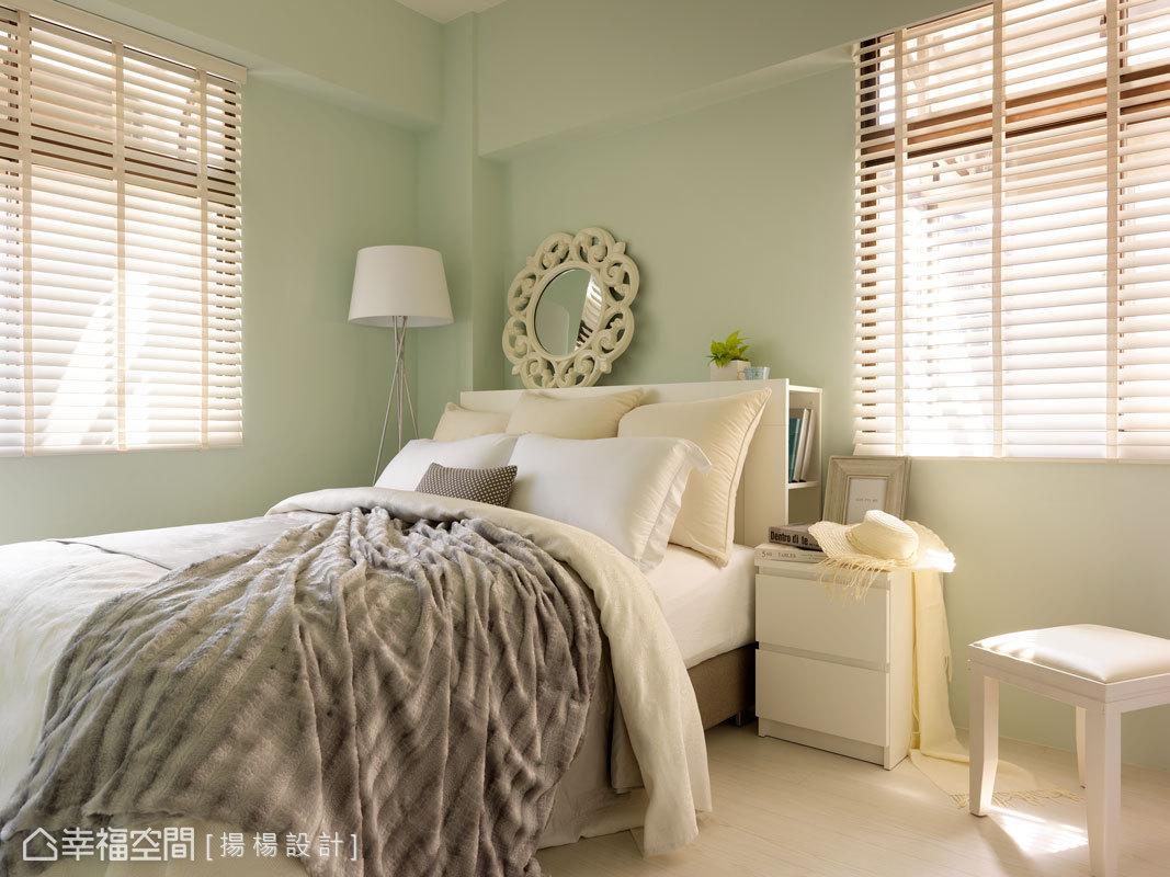 為了讓女屋主人可以放鬆休息,主臥空間以青蘋果綠的柔美色調,營造靜謐優雅的氛圍。