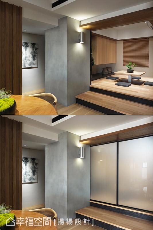 設計師楊政翰、范揚彥針對屋主的生活需求,特別規劃一個架高的和室,並以帶有穿透感的拉門做為場域劃分。
