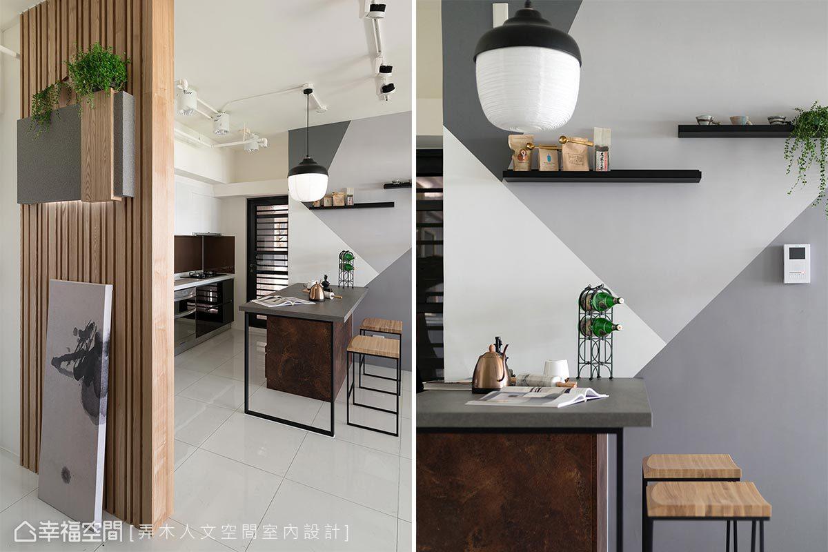 自然光藉由開放式設計完整貫穿全室,弄木設計更利用蜂巢簾調節光照效果,提升居家實用機能。