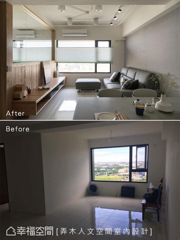 捨棄和室的實體牆面設計,整面採光窗大量引光入室,並透過灰白色調搭佐木質語彙建立居家溫馨況味。