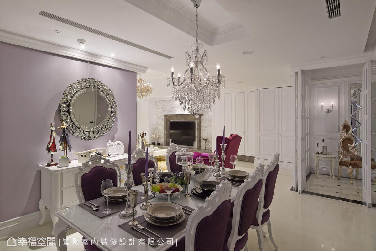 一濃一淡的紫色唯美,是餐廳牆面與傢飾的層次主軸,再加上精緻的威尼斯鏡和主燈輝映,鋪敘出典雅不失亮麗華貴的用餐氛圍,形塑當代訴求的新古典之美。