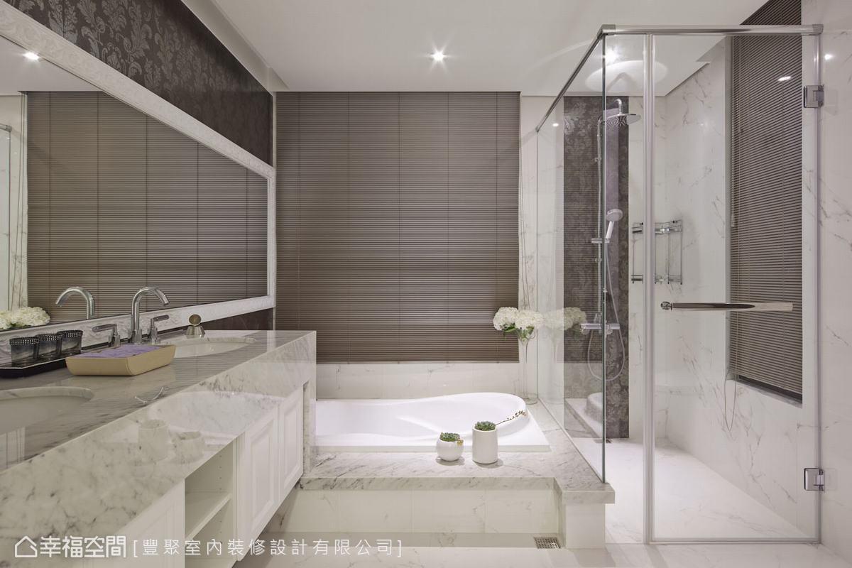 以石材為主、花紋磁磚為輔,打造超越飯店等級的衛浴質感,