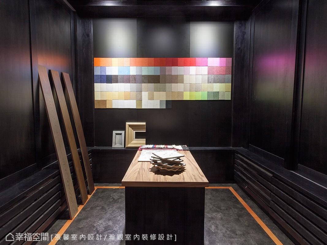 由於整體都是深色,因此特別請廠商從英國進口色塊布樣,貼在牆上成為強烈的裝飾;當同事在搭配建材時,還能拿下色板直接嘗試配色。