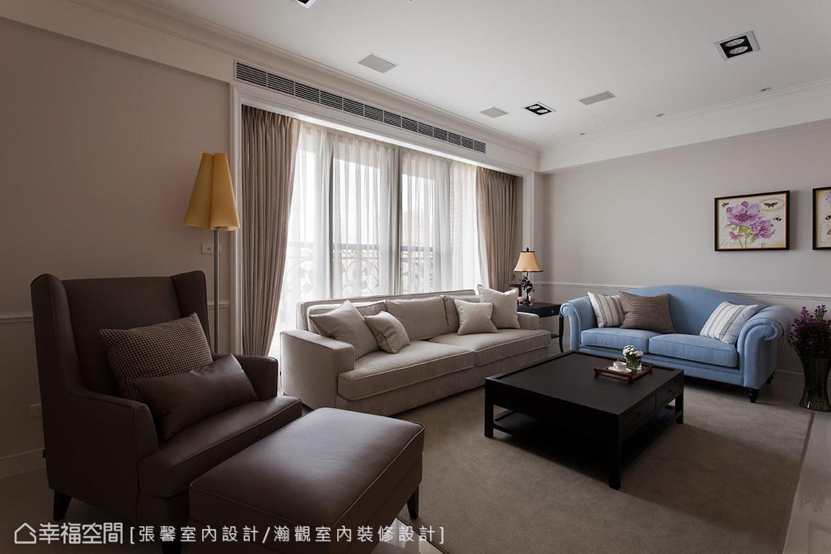 融入張馨設計擅長的色彩混搭美式元素風格,打造溫馨宜人的退休居宅。