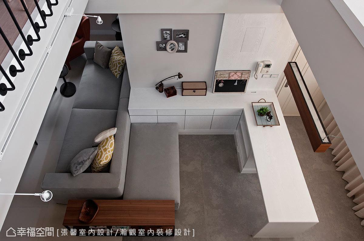 客廳、多功能區