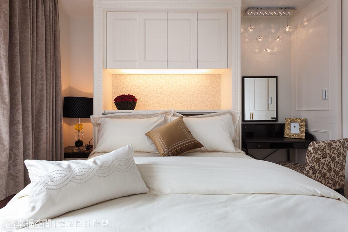 簡約線板滾邊呈現客房的雅緻氛圍。