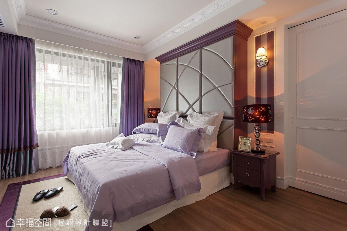 銀色與暖紫色調穿插應用的浪漫古典主臥房,滿足年輕屋主的內斂性格。