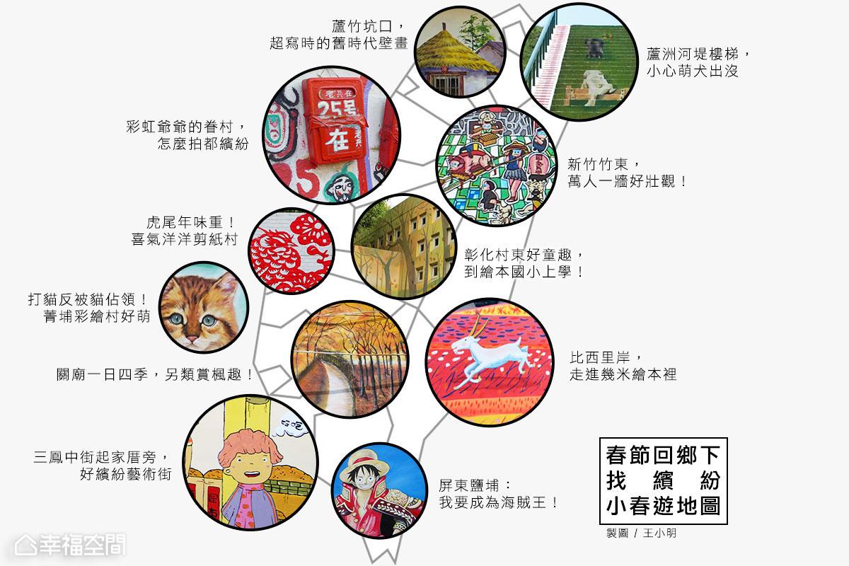 topic01_242_01.jpg