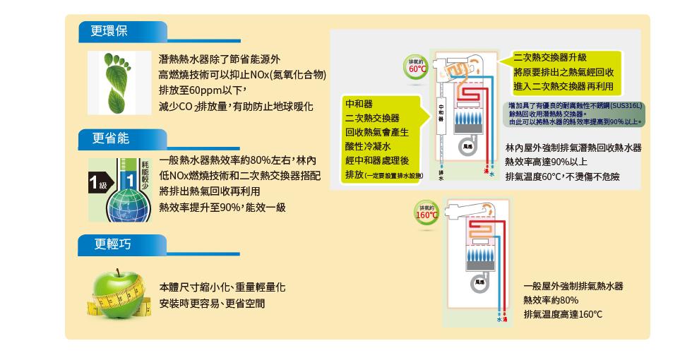 topic01_340_03.jpg