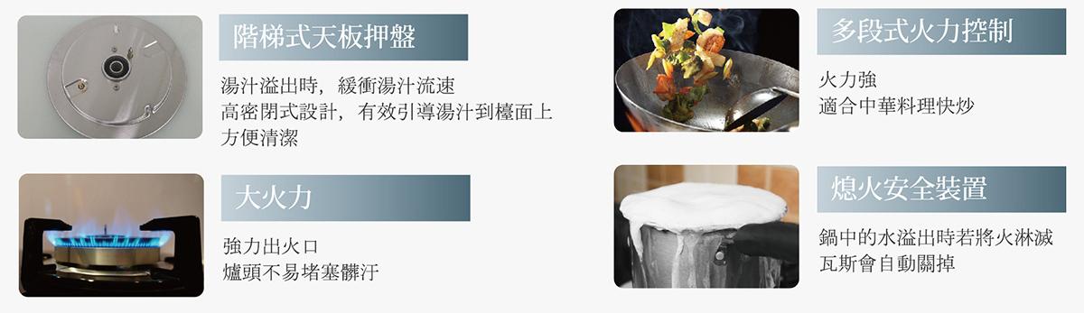 topic01_402_03.jpg