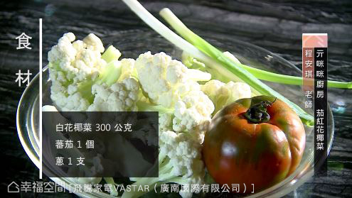 topic_02_235_02.jpg