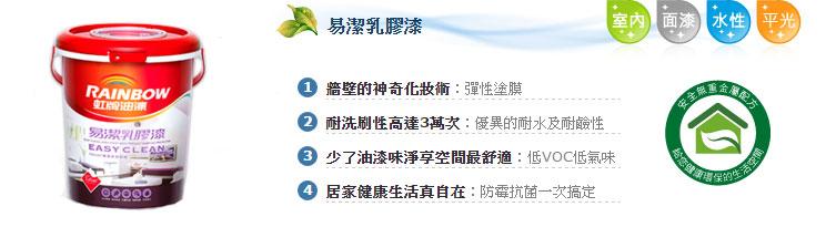 topic01_437_10.jpg