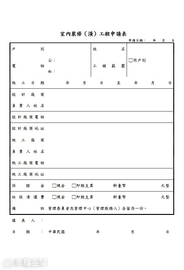 topic08_95_02.jpg